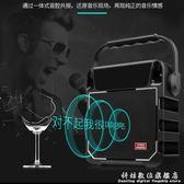 萬利達手提廣場舞音響戶外藍芽便攜式小音箱播放器帶無線話筒 WD科炫數位旗艦店