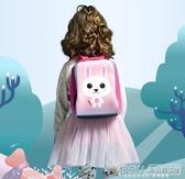 幼兒園書包男女童小孩1-3-5-6歲寶寶可愛卡通韓版潮兒童雙肩背包『新佰數位屋』