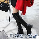 膝上靴 粗跟新款長筒靴女過膝性感顯瘦高跟騎士靴加絨加毛女士黑色皮靴子 快速出貨