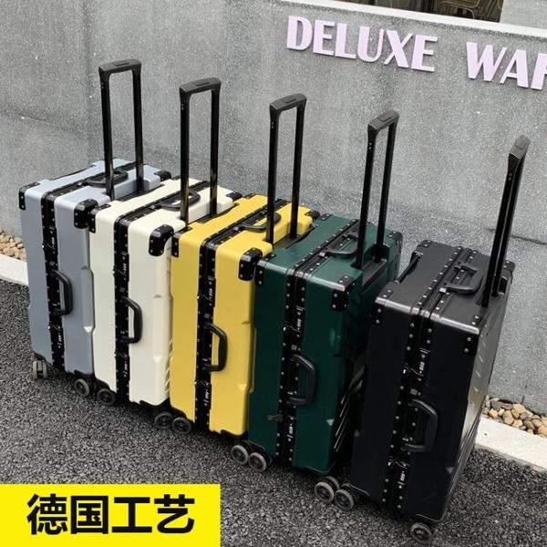 行李箱女ins網紅拉桿箱萬向輪潮24寸20密碼箱旅行箱男登機箱皮箱 浪漫西街