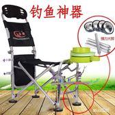 釣魚多功能折疊釣魚椅防晃動可躺釣凳  JL2379『miss洛雨』TW