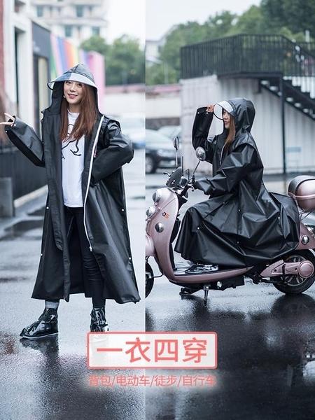 雨衣女成人長款全身徒步外套單人