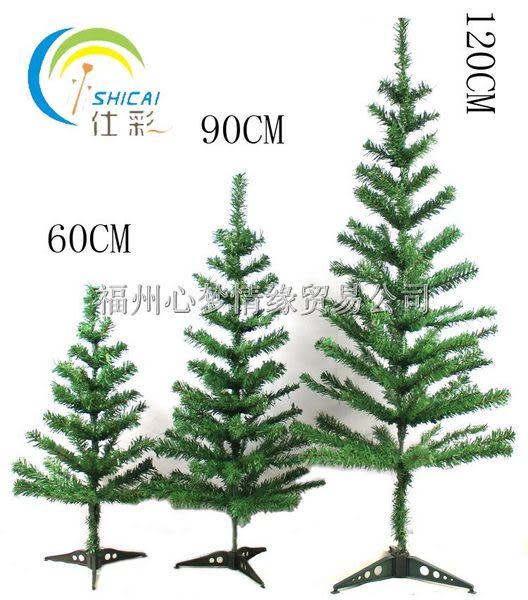 聖誕用品 道具 120CM聖誕樹