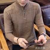 毛衣男-拉鏈針織衫秋冬中年男士半高領羊毛衫男純色毛線衣套頭 夏沫之戀