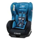 NANIA 納尼亞 0-4歲安全汽座(安全座椅)蜂巢系列-藍色FB00585〔衛立兒生活館〕