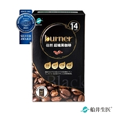 【即期】burner倍熱 超孅黑咖啡10入_1盒 - 2022.3.1