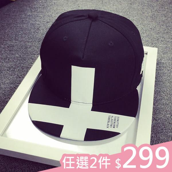 現貨-棒球帽-膠印加減法個性棒球帽 Kiwi Shop奇異果【SWG2052】