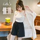 LULUS優惠-E刺繡簍空長版罩衫-2色...