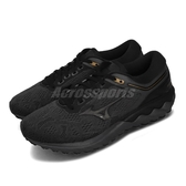 Mizuno 慢跑鞋 Wave Skyrise E Wide 寬楦 黑 灰 男鞋 運動鞋 【ACS】 J1GC2023-09