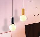 【燈王的店】現代系列 吊燈1燈 附G9燈泡  ☆黑F0400810712 ☆黃F0400810723