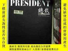 二手書博民逛書店PRESIDENT總裁罕見2006 12Y203004