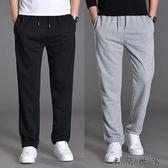 夏季運動褲男士寬鬆直筒薄款衛褲/