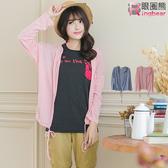 質感罩衫--透明系陽光女孩條紋下擺綁帶防曬外套(紅.藍XL-5L)-J289眼圈熊中大尺碼