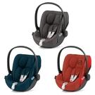 CYBEX Cloud Z Plus 新生兒提籃-(3色可選.單寧布)|可平躺|安全汽座