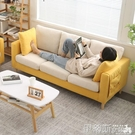 沙發簡約現代布藝沙發小戶型客廳網紅款雙人三人北歐簡易出租房服裝店  LX交換禮物