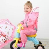 兒童連身可愛雨衣恐龍造型男女童寶寶大帽檐雨褲雨披【繁星小鎮】