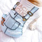寵物服飾 寵物服飾法斗衣服春夏薄款透氣牛仔背帶圖案純棉泰迪巴哥狗狗衣服 夢藝家