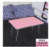 家用折疊床上便攜式小桌子LVV1712【KIKIKOKO】