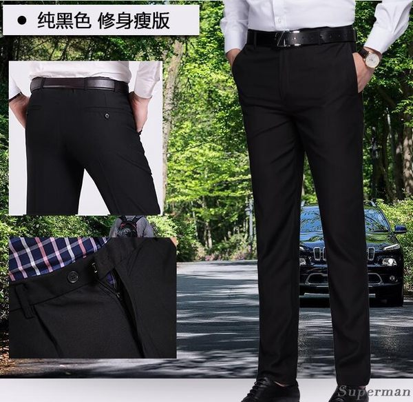 西裝褲 - 正韓男士修身青年商務休閒寬鬆西服職業 27-38碼 4色可選【快速出貨八折狂秒】
