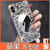 蘋果 iPhone11 Pro Max SE2  i7 Plus i8plus XS MAX IX XR 化妝鏡鑽殼 手機殼 水鑽殼 訂製 DC