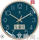 北極星掛鐘客廳家用時尚靜音時鐘現代創意北歐簡約掛表石英鐘表 NMS小艾新品