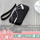 防震手機袋 5.5吋 通用 防摔 手機袋