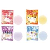 可愛樂園泡澡球(25g) 多款可選【小三美日】