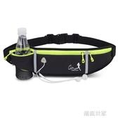探路虎運動戶外跑步手機腰包多功能水壺包防水掛包貼身馬拉鬆腰帶『潮流世家』