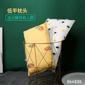 低薄枕頭椎單人矮枕芯成人學生女純棉軟枕卡通枕芯帶枕套   LN5052【甜心小妮童裝】