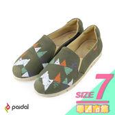 7號-超零碼Paidal 鄉村普普風輕運動休閒鞋