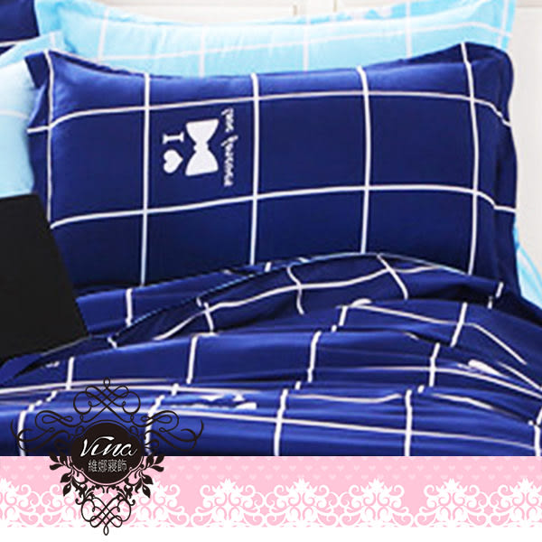 《格子趣-藍》百貨專櫃精品雙人加大薄床包組 100%MIT台製舒柔棉(6*6.2尺)