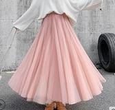 网纱裙女 新款季中长款黑色高腰显瘦a字季半身长裙子