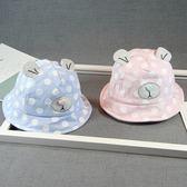 【雙11折300】寶寶帽子兒童漁夫帽耳朵盆帽男童遮陽女童帽
