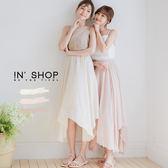 IN' SHOP唯美浪漫不規則傘狀裙-共3色【KT21383】
