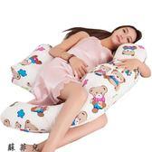 托腹枕孕婦枕護腰枕側臥枕孕婦枕頭側睡枕靠墊用品 多功能抱枕