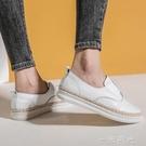 軟牛皮小白鞋女2020新款休閒平底韓版漁夫鞋網紅時尚百搭女鞋  一米陽光