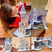 冰雪奇緣艾莎公主城堡模型立體3D拼圖玩具女孩子系列禮物【宅貓醬】