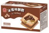 【免運冷凍宅配】義美家庭號巧克力冰淇淋餅乾75g(5入/盒)*6盒【合迷雅好物超級商城】