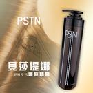 洗髮 護髮 PSTN貝莎堤娜500mL