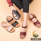媽媽涼鞋真皮軟底舒適平底中老年女鞋大碼中年老人鞋夏季【創世紀生活館】