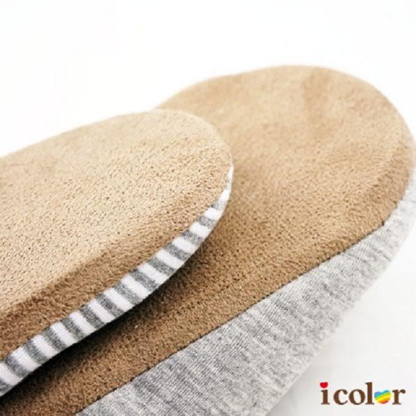 icolor 素色室內拖鞋