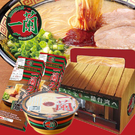 日本 一蘭拉麵禮盒 (2入直麵*2+碗麵*1) 644g 一蘭 一蘭拉麵 碗麵 直麵 日本拉麵 禮盒 送禮
