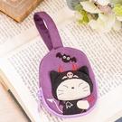 Kiro貓‧小惡魔 蝙蝠造型 拉鍊 小物收納 鑰匙零錢包【222917】