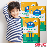 【GNC 健安喜】買2送1 步步高身 LAC 兒童鈣高高果凍-葡萄口味 30 包/盒