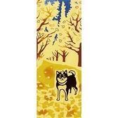 【日本製】【和布華】 日本製 注染拭手巾 銀杏大道與柴犬圖案(一組:3個) SD-5009-3 - 和布華