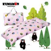 熊本熊 派對 粉 兒童睡袋 標準 台灣製 超取限一顆