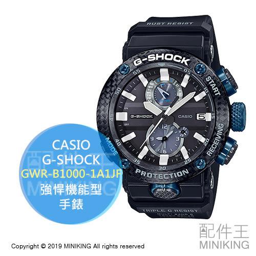 日本代購 CASIO 卡西歐 G-SHOCK GWR-B1000-1A1JF 強悍機能型 手錶 20氣壓防水