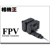DJI FPV 暢飛配件包 含2個智能電池+1個電池管家