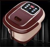 洗腳機 潤足浴盆全自動按摩泡腳桶家用 電動洗腳盆加熱足療機足浴器