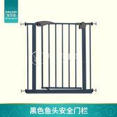 兒童安全門樓梯圍欄護欄寶寶柵欄門欄桿隔離門 免打孔【轉角1號】